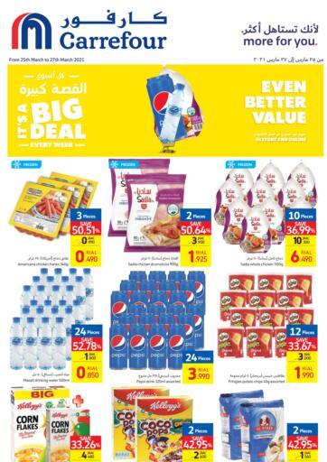 Oman - Salalah Carrefour offers in D4D Online. Its A Big Deal. . Till 27th March