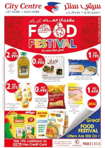 Kuwait City Centre  offers in D4D Online. Food Festival. . Till 2nd February