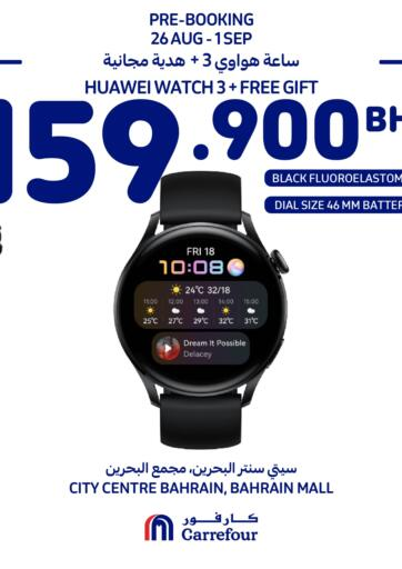 Bahrain Carrefour offers in D4D Online. Watch Series 3 + Nova 8. Watch Series 3+Nova 8 at Carrefour !  Offers on Mobile,watches are valid Till 1th September Get it Now!! Enjoy Shopping!. Till 1st September