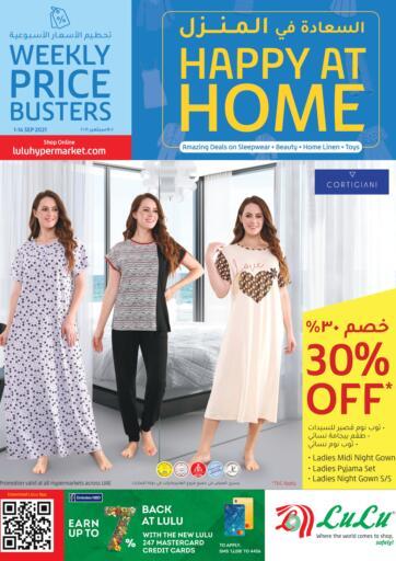 UAE - Sharjah / Ajman Lulu Hypermarket offers in D4D Online. Happy at Home. . Till 14th September