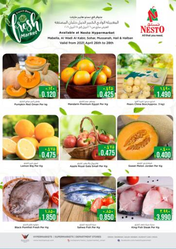 Oman - Sohar Nesto Hyper Market   offers in D4D Online. Fresh Midweek Deal. . Till 28th April
