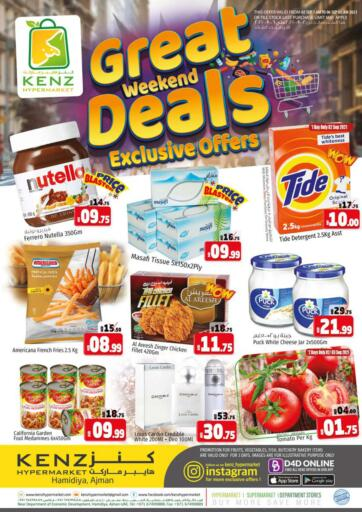 UAE - Sharjah / Ajman Kenz Hypermarket offers in D4D Online. Great Weekend Deals Exclusive Offers. Great Weekend Deals Exclusive Offers Now Available At Kenz Hypermarket. Rush Now And Get Everything At Best Price. Offer Valid Till 05th September 2021.  Enjoy Shopping!!!. Till 6th September