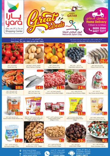 Qatar - Al Rayyan Yara Shopping Center offers in D4D Online. Great Deals. Great Deals Offers Are Available At Yara Shopping Center. Offers Are Valid Till 10th February. Enjoyy!!. Till 10th February