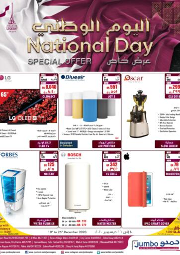 Qatar - Al Shamal Jumbo Electronics offers in D4D Online. National Day Special Offer!. National Day Special Offer! Offers Are Available At Jumbo Electronics. Offers Are Valid Till 26th December. Hurry Up! Enjoy Shopping!!!!. Till 26th December