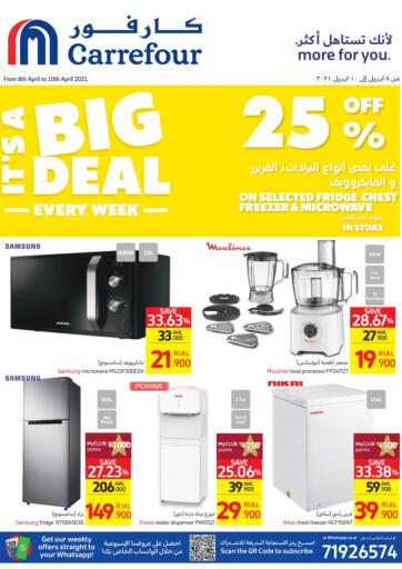 Oman - Salalah Carrefour offers in D4D Online. It's A Big Deal. It's A Big Deal Is Available @Carrefour. Get Fabulous Offers For Selected Electronics And Home Needs. Offers Are Valid Till 10th Of April. RUSH BEFORE THE OFFER ENDS.!!. Till 10th April
