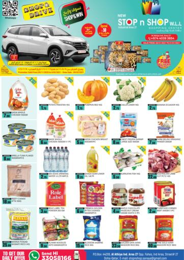 Qatar - Doha New Stop n Shop @Al Athiya offers in D4D Online. Special Offer. . Till 31st January