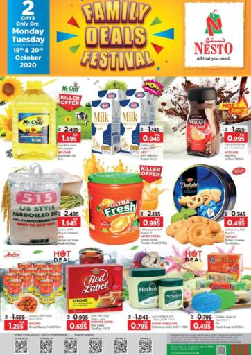 Kuwait Nesto Hypermarkets offers in D4D Online. Family Deals Festival. Came And Join On Our Family Deals Festival.Visit Your Nearest Store And All Your Products At Best Price.Offer Valid Only On 20th October 2020. Enjoy Shopping!!!. Until Stock Last