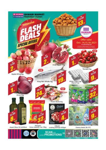 UAE - Sharjah / Ajman Rawabi Market Ajman offers in D4D Online. Flash Deals @Rashidiya. . Till 16th October