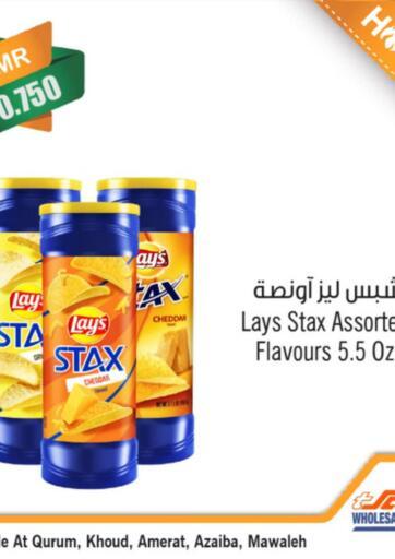 Oman - Sohar Sultan Center  offers in D4D Online. Hot Deal. . Till 06th September