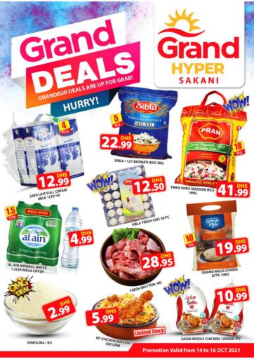 UAE - Dubai Grand Hyper Market offers in D4D Online. Sakani,Dubai. . Till 16th October