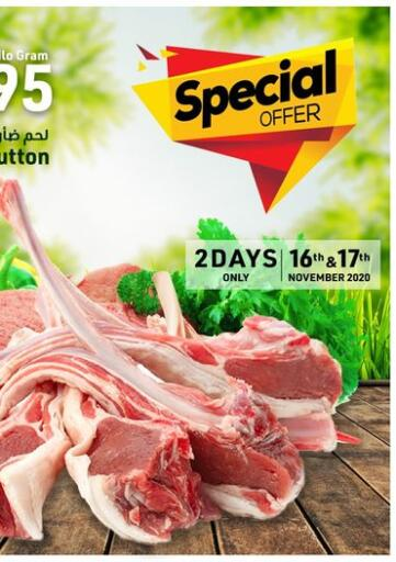 Kuwait Nesto Hypermarkets offers in D4D Online. Special Offer. . Till 17th November