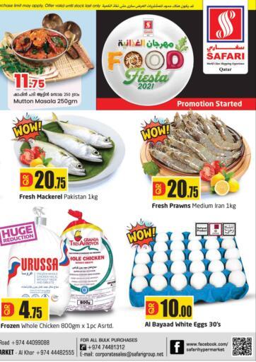 Qatar - Al-Shahaniya Safari Hypermarket offers in D4D Online. Special Offer. . Until Stock Last