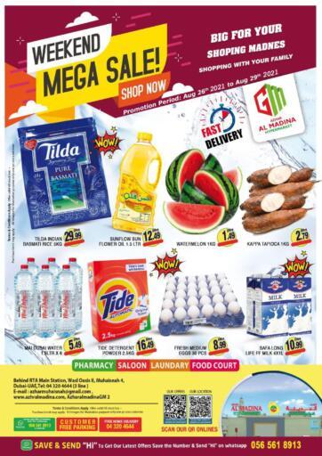 UAE - Dubai Azhar Al Madina Hypermarket offers in D4D Online. Muhaisnah , Dubai. . Till 29th August