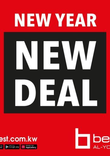Kuwait Best Al Yousifi  offers in D4D Online. New Year New Deal. . Until Stock Last