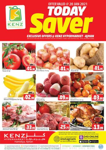 UAE - Sharjah / Ajman Kenz Hypermarket offers in D4D Online. Today Saver. Today Saver!!! Offers Going On For  Fresh Foods, Groceries,  & Many More. Get your favorite products at the best prices from Kenz Hypermarket. Buy More Save More! .  Offer Valid Only On 20th January 2021. Happy Shopping!!!. Start Shopping!!!! . Only on 20th January