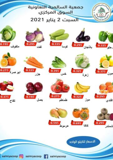 Kuwait Salmiya Co-op Society offers in D4D Online. Fresh Deals. . Only On 2nd January
