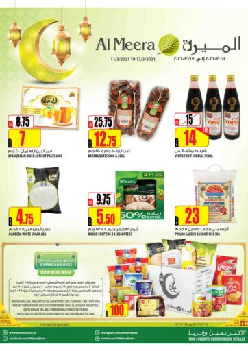 Qatar - Al Khor Al Meera offers in D4D Online. Special Offer. Special  Offers Are Available At Al Meera. Offers Are Valid Till  24th March.  Enjoy Shopping!!!. Till 24th March