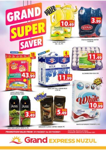 UAE - Dubai Grand Hyper Market offers in D4D Online. Nuzul, Dubai. . Till 23rd October