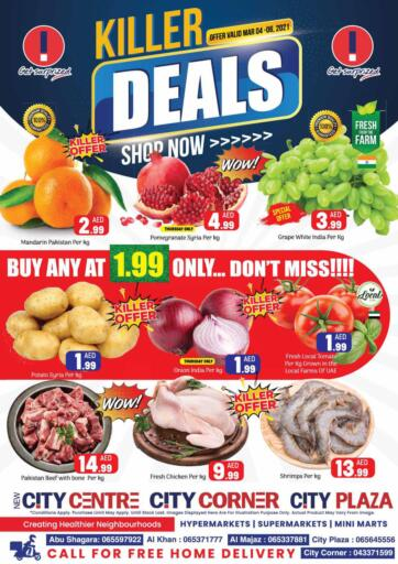 UAE - Sharjah / Ajman New City Centre offers in D4D Online. Killer Deals. . Till 6th March