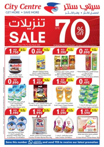 Kuwait City Centre  offers in D4D Online. Sale Up to 70%. . Till 21st March