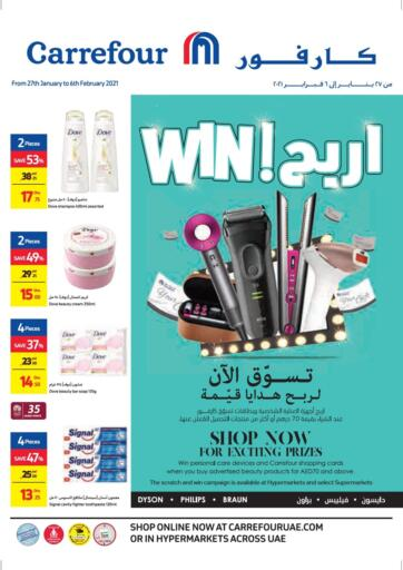 UAE - Sharjah / Ajman Carrefour UAE offers in D4D Online. Beauty Offers. Beauty Offers At Carrefour UAE. Get Best Offers On  Beauty Items, Appliances, Personal Gadgets, Home Needs, Groceries &  Many More At Their Store. Everything At A Single Place Offer Valid Till 6th February 2021. Enjoy Shopping !!. Till 6th February