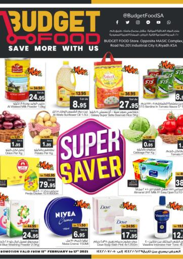 KSA, Saudi Arabia, Saudi - Riyadh Budget Food offers in D4D Online. Super Saver. Now you can get your daily products from your favorite brands during the 'Super Saver' at Budget Food Stores! This offer is only valid Till 17th February 2021.. Till 17th February