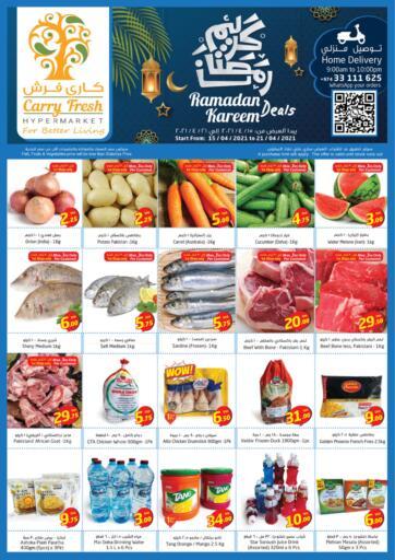 Qatar - Al Wakra Carry Fresh Hypermarket offers in D4D Online. Ramadan Kareem Deals. . Till 21st April