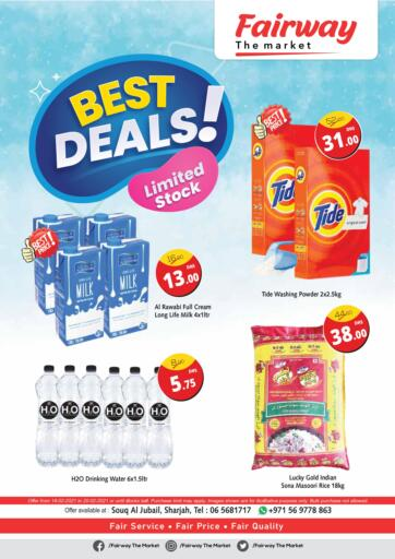 UAE - Sharjah / Ajman Fairway The Market offers in D4D Online. Best Deals. . Till 20th February
