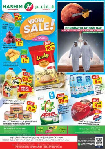 UAE - Sharjah / Ajman Hashim Hypermarket offers in D4D Online. Wow Sale!. Do not miss the