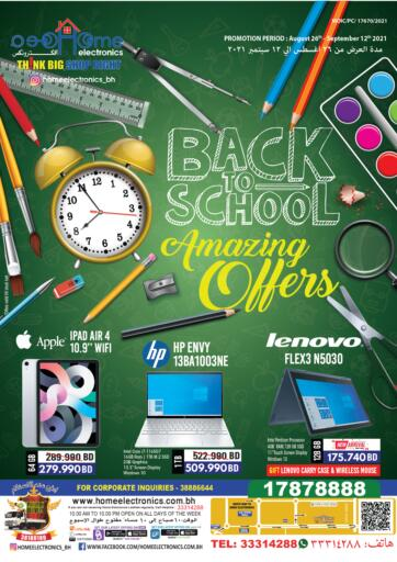 Bahrain Home Electronics offers in D4D Online. Back To School Amazing Offers. Back To School Amazing Offers at Home Electronics !  Offers on Home Appliances, Electronics,Mobile,Tv,Gift&toys and much more are valid Till 12th September Get it Now!! Enjoy Shopping!. Till 12th September