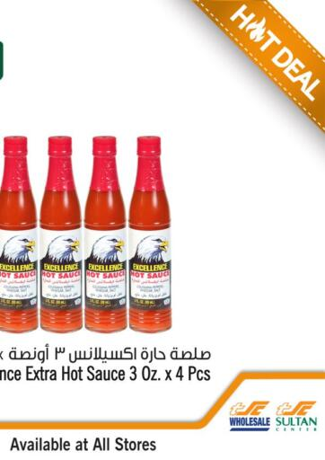 Oman - Muscat Sultan Center  offers in D4D Online. Hot Deal. . Till 24th April