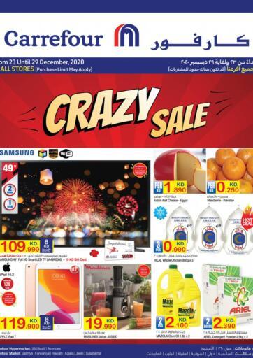 Kuwait Carrefour offers in D4D Online. Crazy Sale. . Till 29th December