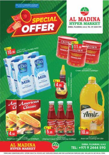UAE - Fujairah Al Madina Supermarket LLC offers in D4D Online. Dibba, Fujairah. . Till 28th August