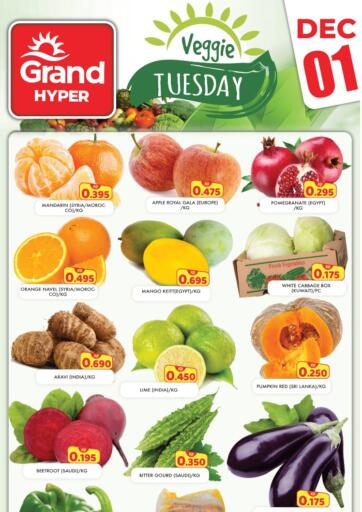 Kuwait Grand Hyper offers in D4D Online. Veggie Tuesday. . Only On 1st December