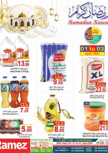 UAE - Abu Dhabi Aswaq Ramez offers in D4D Online. Ramadan Kareem. . Till 03rd April