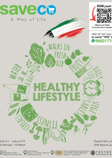 Kuwait Saveco offers in D4D Online. Healthy Lifestyle. . Till 10th March