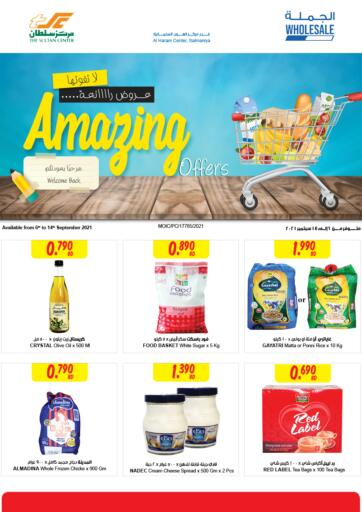 Bahrain The Sultan Center offers in D4D Online. Amazing Offers. . Till 14th September