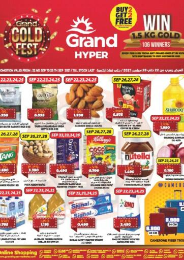 Kuwait Grand Hyper offers in D4D Online. Grand Gold Fest. Grand Gold Fest at Grand Hyper. Exciting Offers Waiting For You Visit Their Nearest Store And Get Everything At Exciting Prices.  Validity Till 28th September 2021.  Enjoy Shopping!!!. Till 28th September