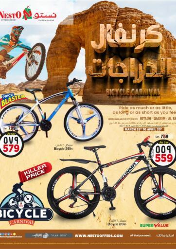 KSA, Saudi Arabia, Saudi - Jubail Nesto offers in D4D Online. Bicycle Carnival. . Till 20th April