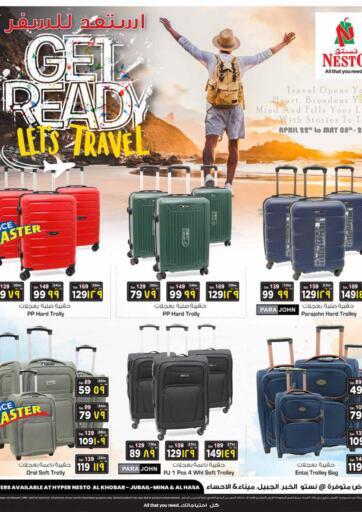 KSA, Saudi Arabia, Saudi - Jubail Nesto offers in D4D Online. Get Ready,Lets Travel. . Till 8th May