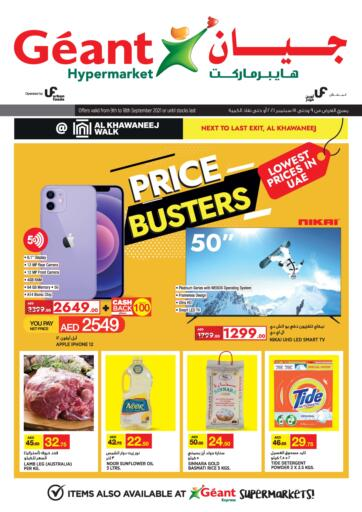 UAE - Dubai Geant Hypermarkets offers in D4D Online. Price Busters. . Till 18th September