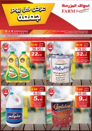 KSA, Saudi Arabia, Saudi - Dammam Farm Superstores offers in D4D Online. Friday Offers. . Only on 17th September
