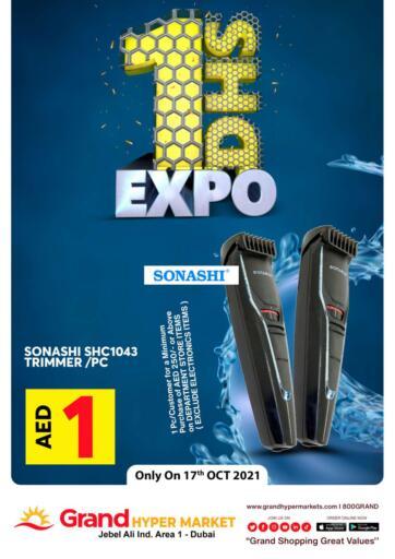 UAE - Dubai Grand Hyper Market offers in D4D Online. Jebel Ali - Dubai. . Only On 19th October
