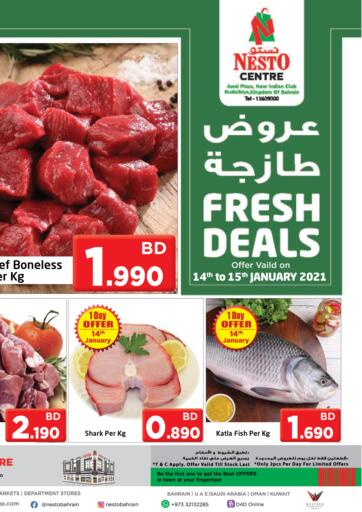 Bahrain NESTO  offers in D4D Online. Fresh Deals. . Till 15th January