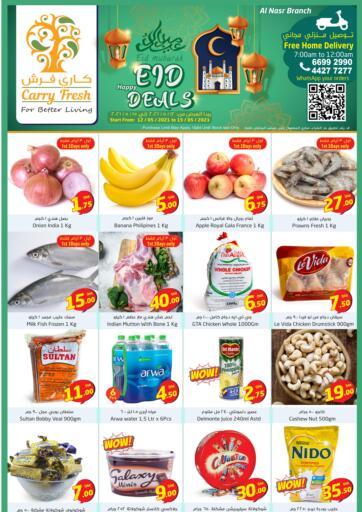 Qatar - Al-Shahaniya Carry Fresh Hypermarket offers in D4D Online. Eid Deals. . Till 15th May