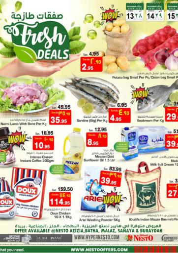 KSA, Saudi Arabia, Saudi - Al Khobar Nesto offers in D4D Online. Fresh Deals. Now you can get your daily products from your favorite brands during 'Fresh Deals' at Nesto Stores! This offer is only valid Until 15th December.. Till 15th December