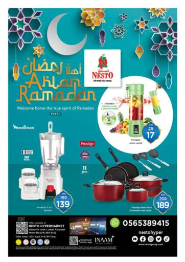 UAE - Dubai Nesto Hypermarket offers in D4D Online. Jebel Ali - Dubai. Get Great Offers On Your Favorite Products At Exciting Offers. Visit Your Nearest Store Before 16th April 2021.  Enjoy Shopping!!!. Till 16th April
