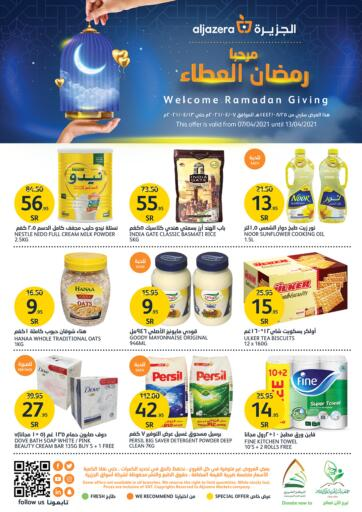 KSA, Saudi Arabia, Saudi - Riyadh AlJazera Shopping Center offers in D4D Online. Welcome Ramadan Giving. . Till 13th April