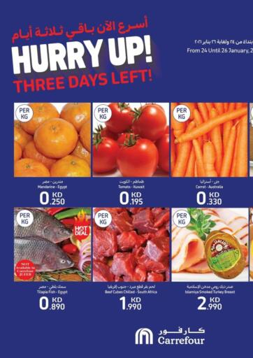 Kuwait Carrefour offers in D4D Online. Hurry Up! Three Days Left!. . Till 26th January