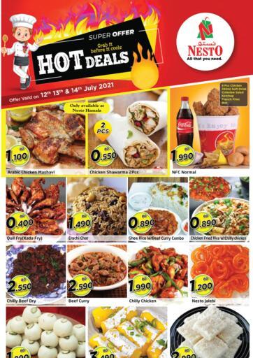 Bahrain NESTO  offers in D4D Online. Hot Deals. . Till 14th August